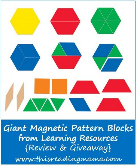 Learning Resources Giant Magnetic Pattern Blocks- Review and Giveaway | This Reading Mama