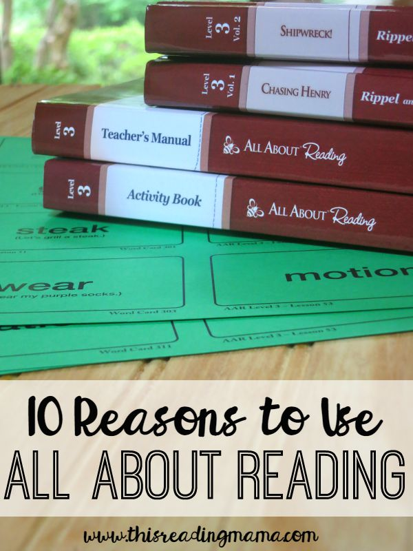 10 Reasons to Use All About Reading Review - This Reading Mama