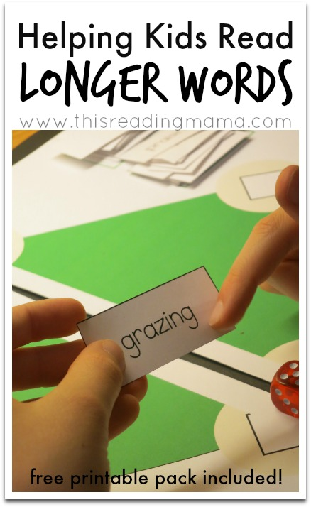 Helping Kids Read Longer Words {free baseball-themed printable pack included} | This Reading Mama