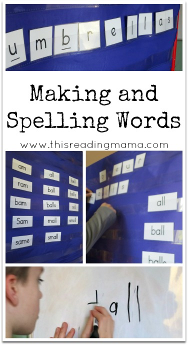 Making and Spelling Words {with umbrellas} | This Reading Mama