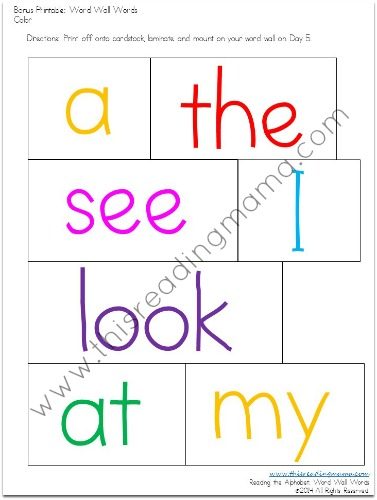 printable sight word cards from Reading the Alphabet Bundle Pack