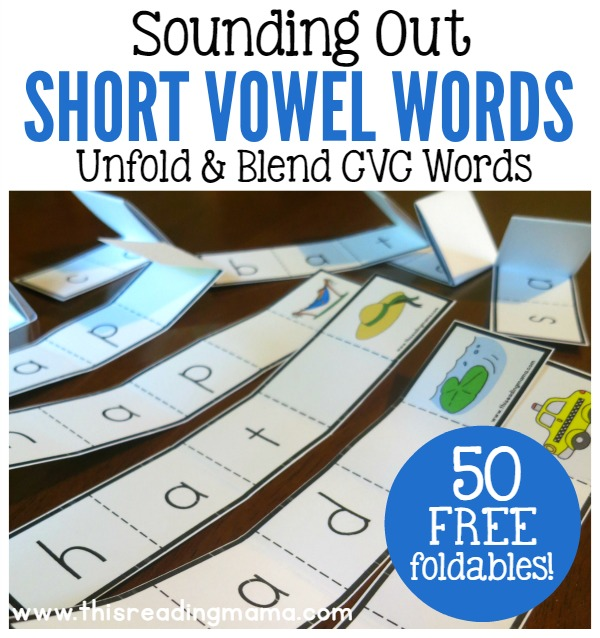 FREE Short Vowel Unfold and Blend - Sounding out Short Vowel Words - This Reading Mama