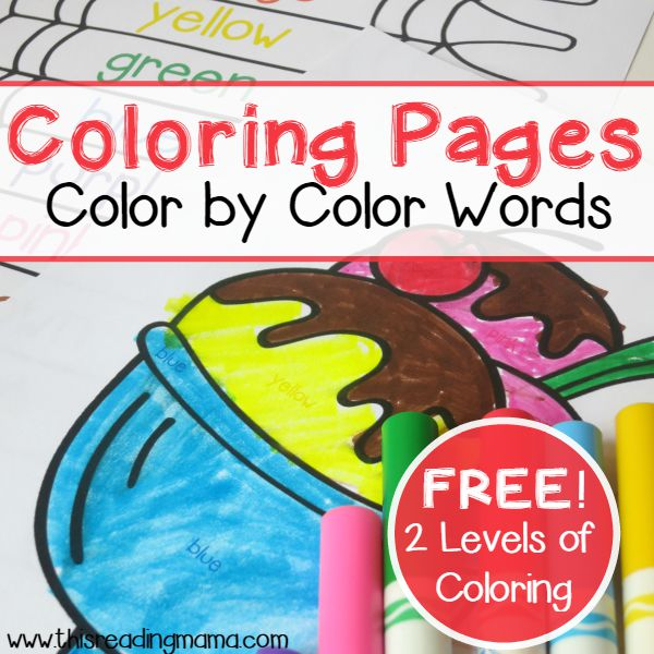 Color Words Coloring Pages - FREE Simple Coloring Pages from This Reading Mama