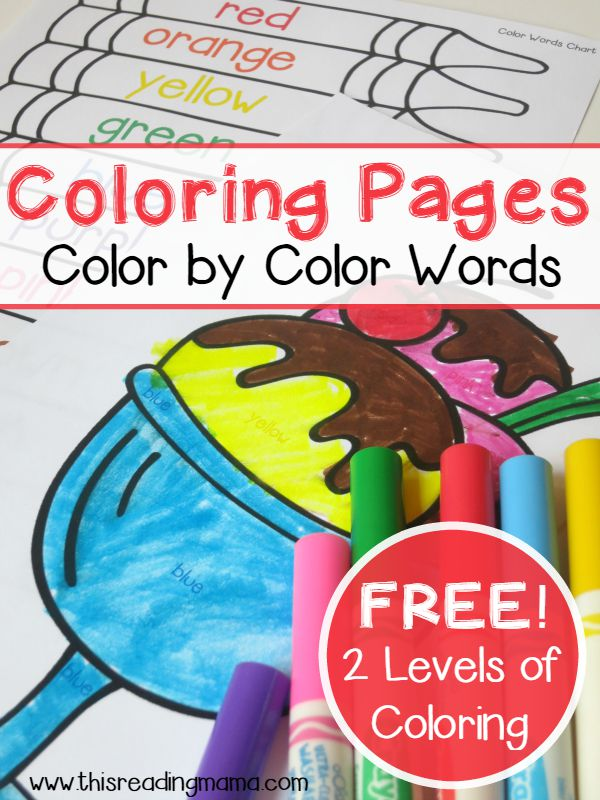 FREE Color Words Coloring Pages - with 2 Levels - This Reading Mama