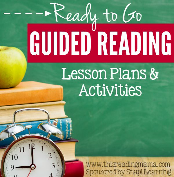 Ready to Go Guided Reading Lesson Plans and Activities from Snap! Learning - This Reading Mama
