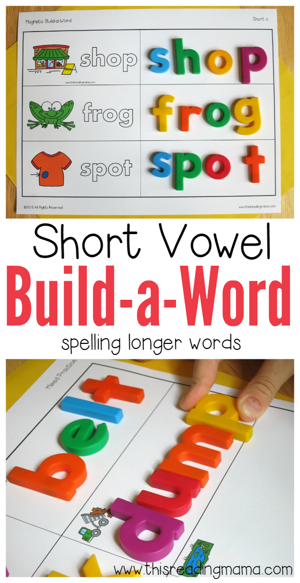 Building Short Vowel Words with Blends and Digraphs {FREE} - This Reading Mama