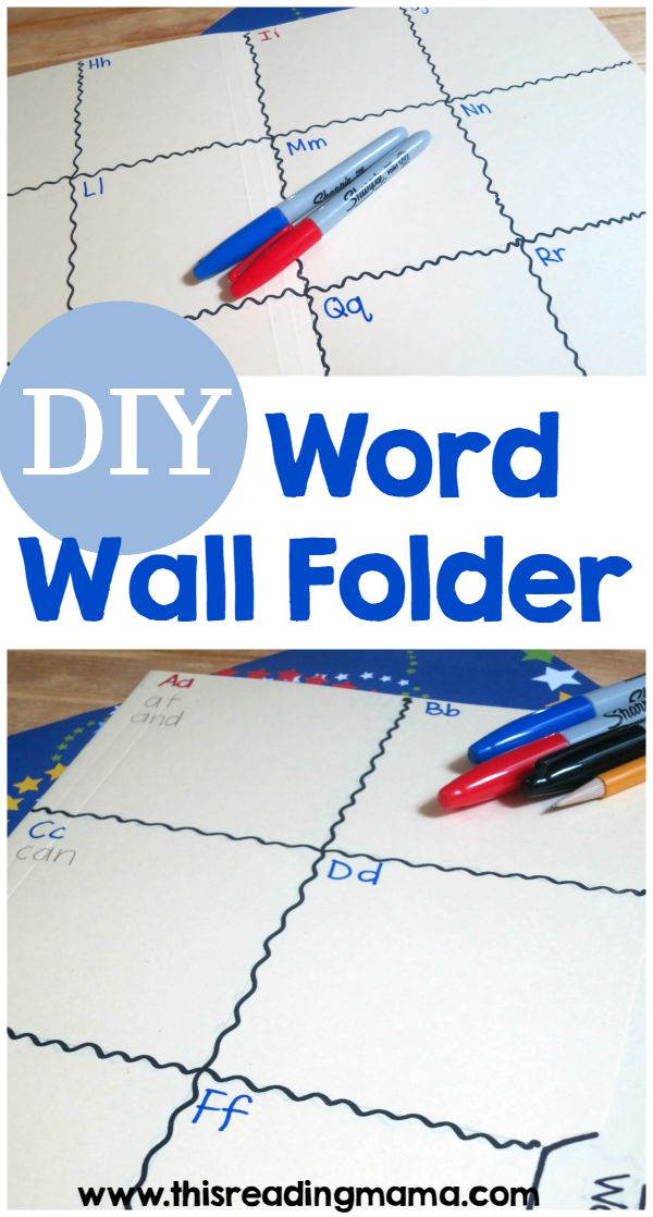 DIY Word Wall Folder - SO Easy to Make! | This Reading Mama