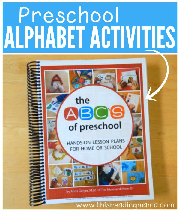 Preschool Alphabet Resources - a HUGE go-to resource for teaching the alphabet