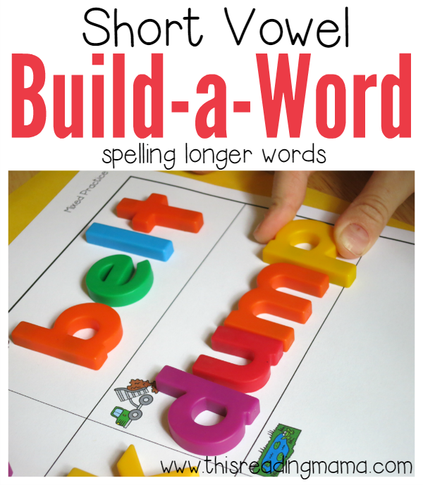 Short Vowel Build-a-Word {FREE} - This Reading Mama