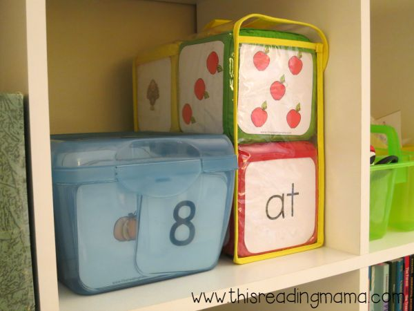 cube inserts organization