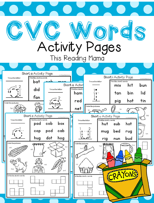 CVC Words Activity Pages Pack from This Reading Mama