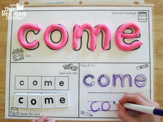 sight word playdough mat from Learn to Read