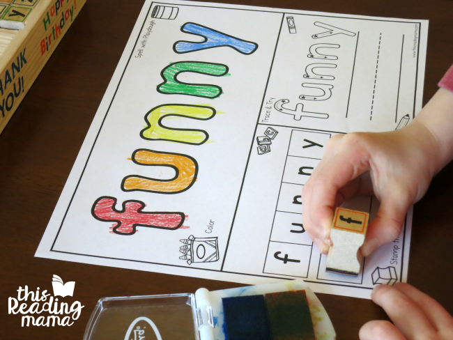 interactive sight word mat