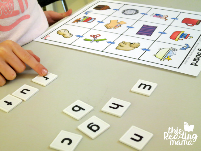 Just Swap 1 Short u Word Families spelling game