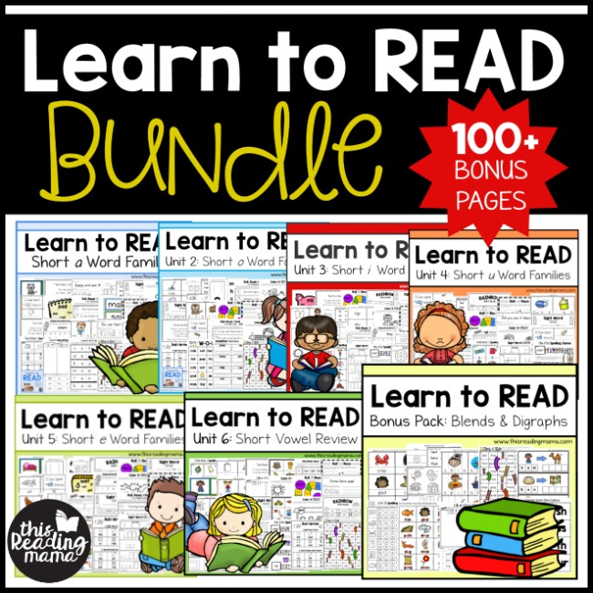 Learn to Read BUNDLE Pack - This Reading Mama