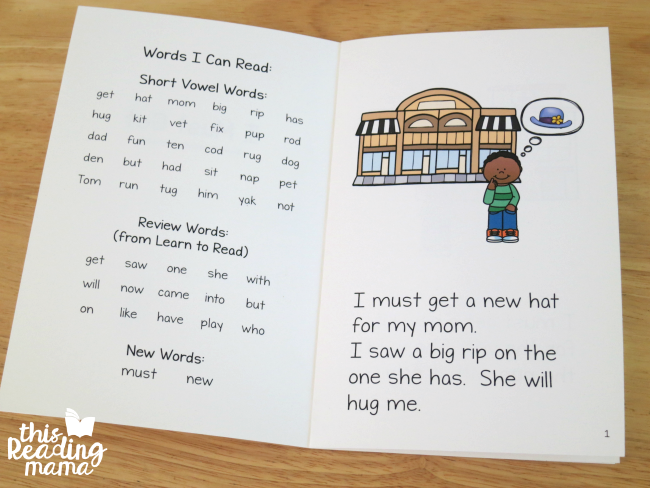 lots of short vowel words included in free short vowel phonics reader
