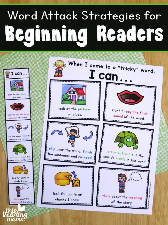 beginning-reader-word-attack-strategies-free-this-reading-mama