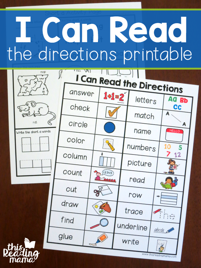 I Can Read Directions Printable Page -free - This Reading Mama