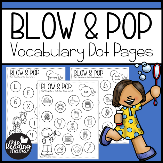 Vocabulary Dot Pages - Blow & Pop Pages from This Reading Mama