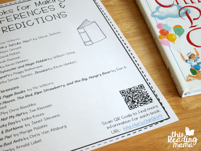 URL and QR Code on the bottom of each printable comprehension book list
