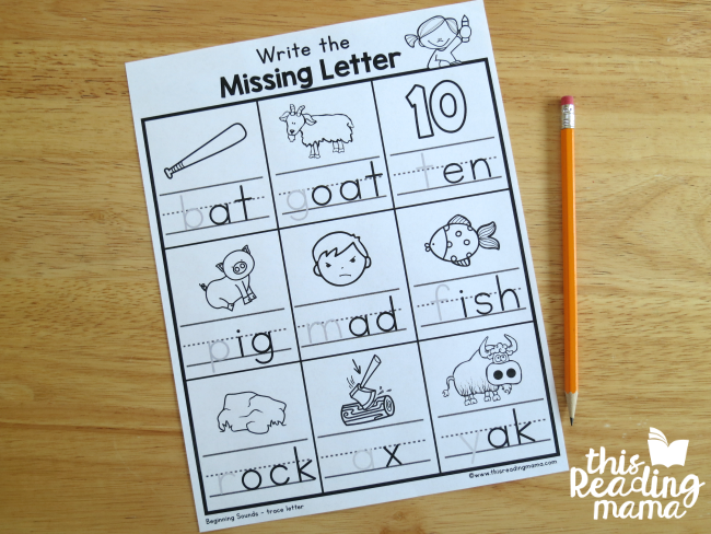 beginning sound worksheet with letters kids can trace