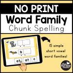 NO Print Word Family Chunk Spelling - This Reading Mama