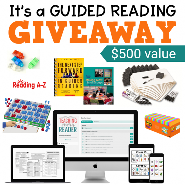 Guided Reading Giveaway!