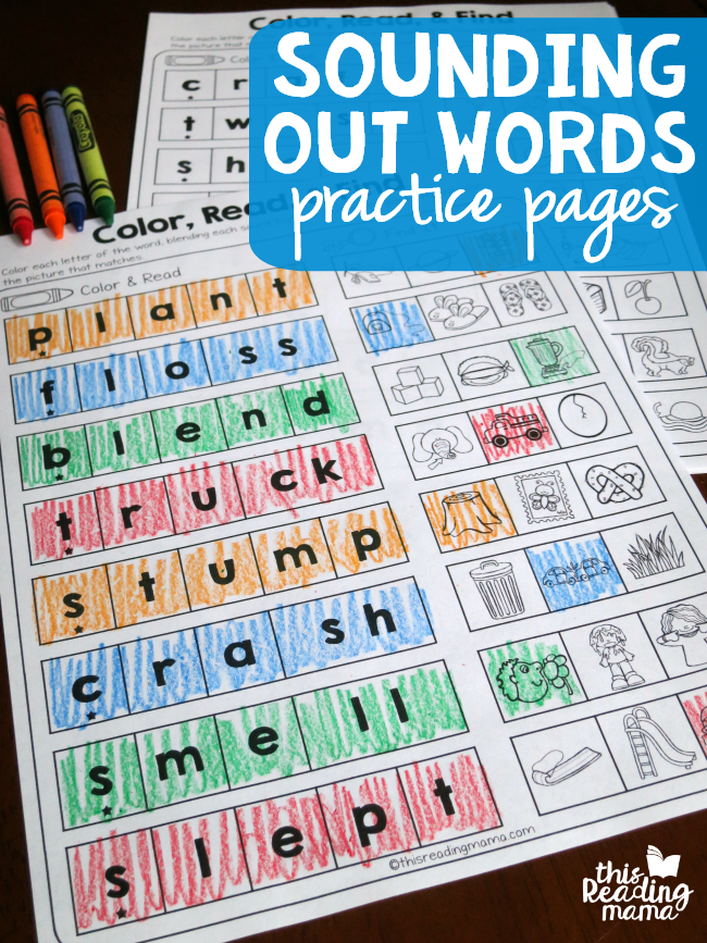 Sounding Out Words Practice Pages (FREE) - words with blends and digraphs - This Reading Mama