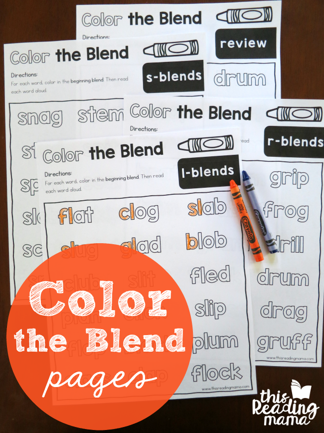 Color the Blends Phonics Pages - This Reading Mama