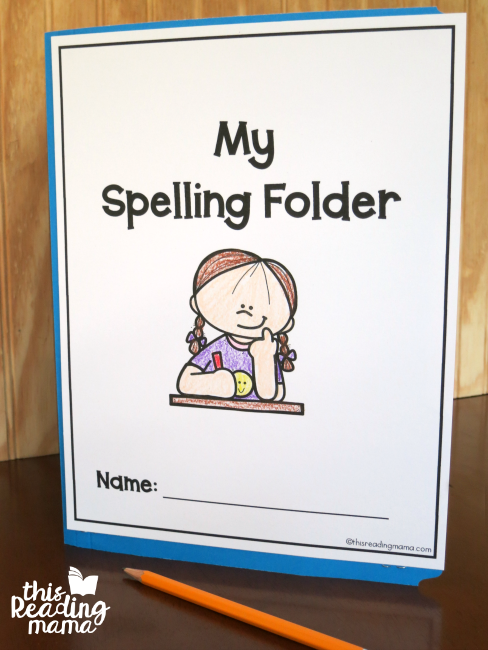 cover of my spelling folder - customize by coloring and adding name