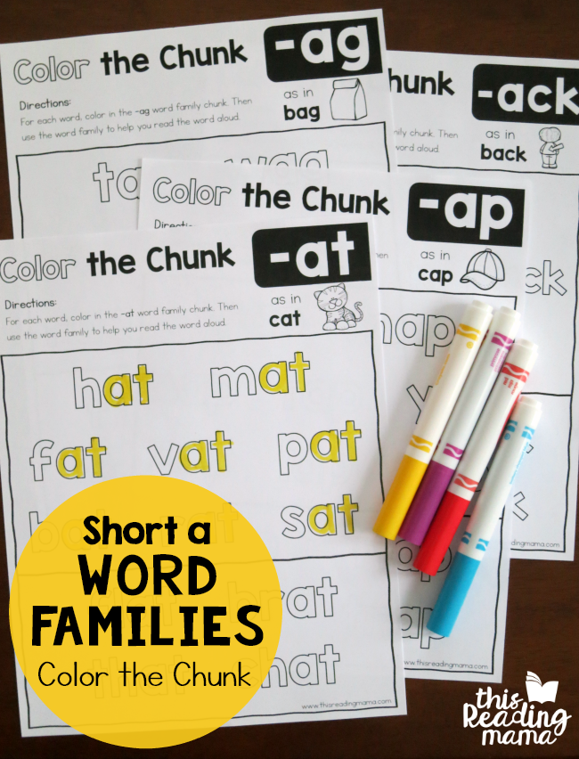 Short a Word Families - Color the Chunk - free - This Reading Mama