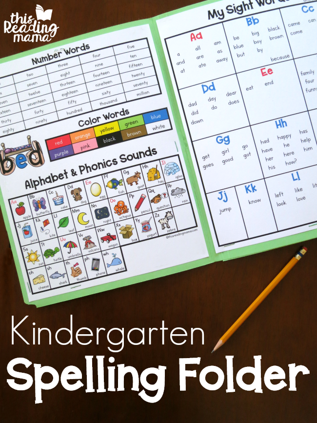 Kindergarten Spelling Folder - a subscriber freebie - This Reading Mama