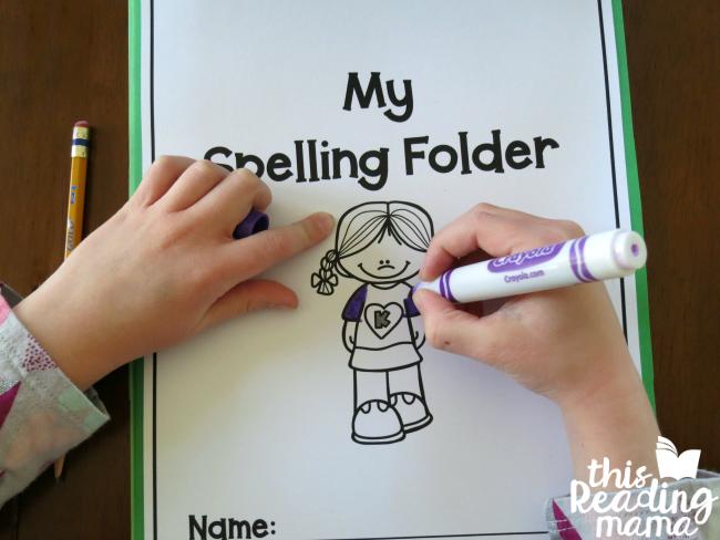coloring front of Kindergarten Spelling Folder