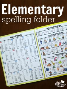 Elementary Spelling Folder