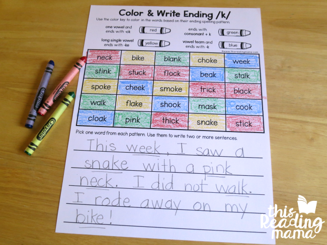 Tricky Ending Sounds Worksheets - K Example from This Reading Mama