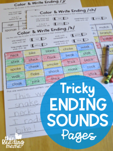 Tricky Ending Sounds Worksheets