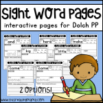 Sight Word Pages - Dolch PP - This Reading Mama