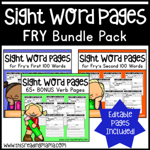 Sight Word Activity Pages - This Reading Mama