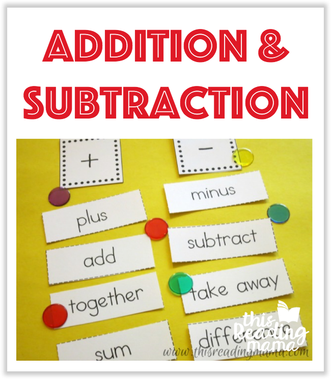 Addition and Subtraction Printables - This Reading Mama