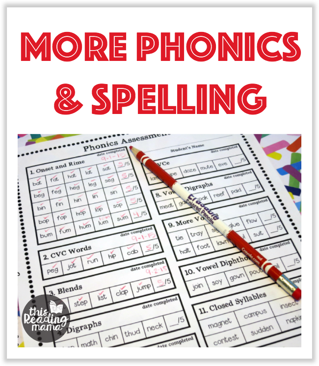 More Phonics and Spelling Printables from This Reading Mama