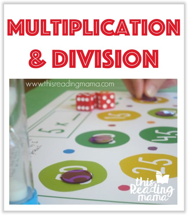 Multiplication and Division Printables from This Reading Mama