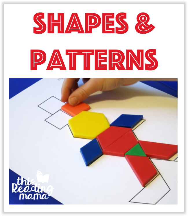 Shapes and Patterns Printables from This Reading Mama