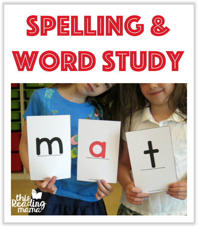 Spelling and Word Study Printables from This Reading Mama