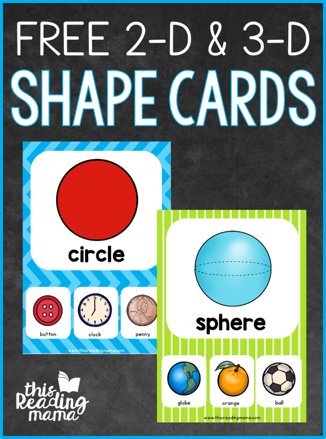 2D and 3D Shape Cards - Free from This Reading Mama