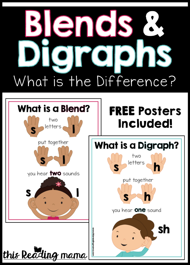 The Difference Between Blends and Digraphs with free posters - This Reading Mama