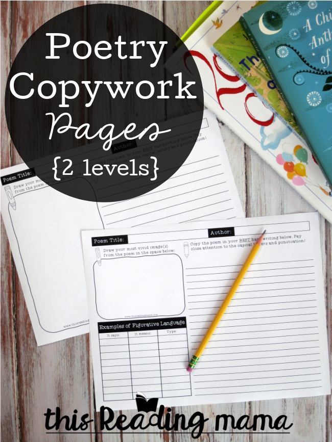 Poetry Copywork Pages - 2 Levels of Learning - This Reading Mama