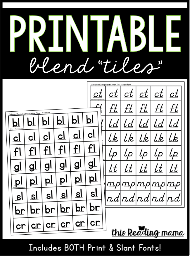 Printable Blend Letter Tiles - This Reading Mama
